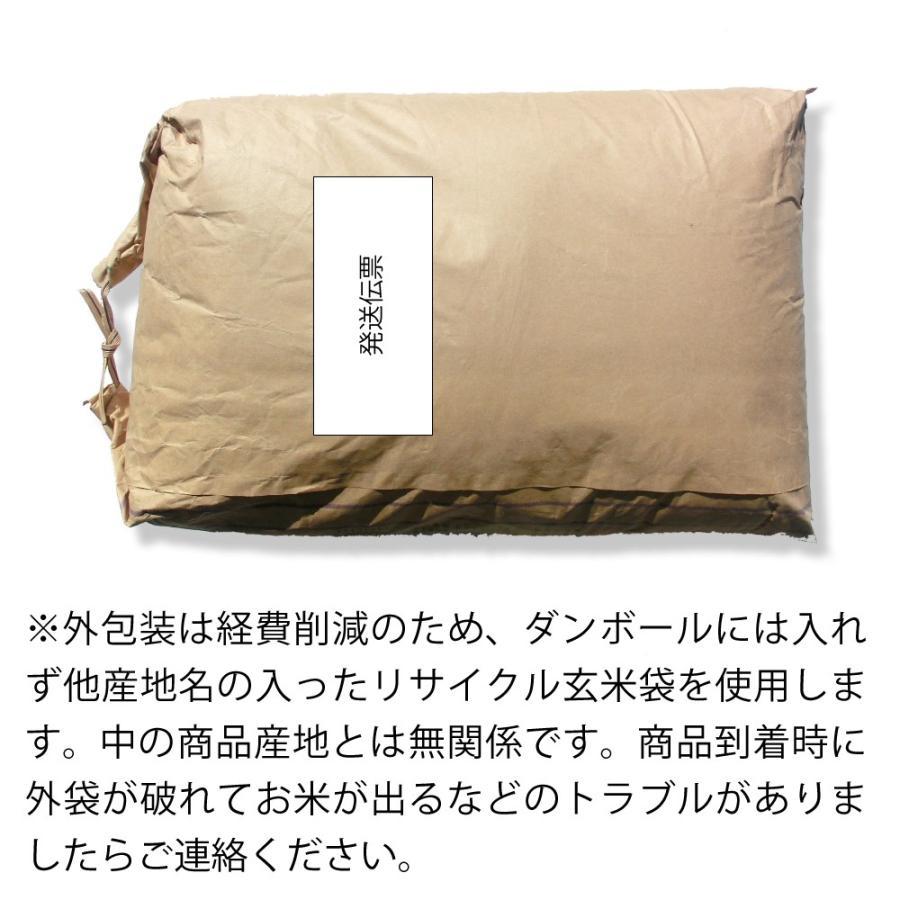 米 30kg お米 訳あり米 激安 ブレンド米 白米 ※離島不可|ohisama-shop|04