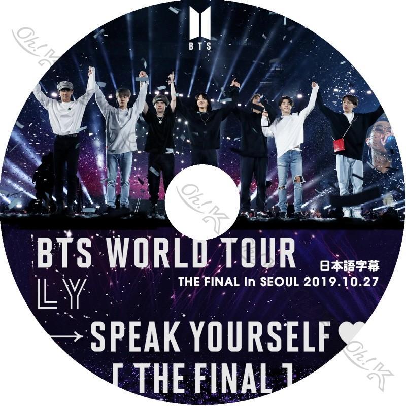 K Pop Dvd Bts 2019 World Tour Final Concert In Seoul 2019 10 26