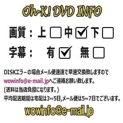 日本 語 アメリカン ハッスル 字幕 ライフ