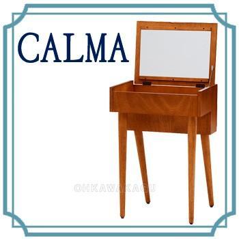 CALMA CALMA ドレッサー RD-1390-50