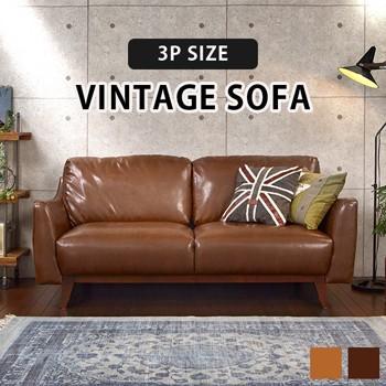 SOFA SOFA ソファー ノーバ3P-BR/CA