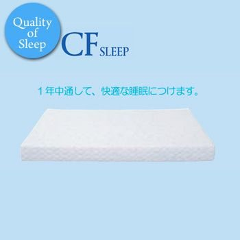 CF CF SLEEP スイートドルミーマットレス シングル