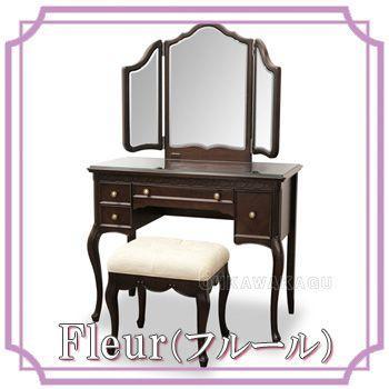 Fleur(フルール) ドレッサー&スツール 783215/783260 783215/783260