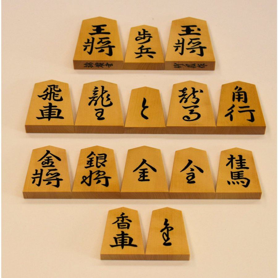上柾彫(竹風作)菱湖書