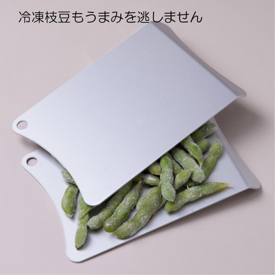 解凍ハサミンファイン 大蔵製作所 ohkuraoafu 05