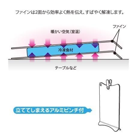 解凍ハサミンファイン 大蔵製作所 ohkuraoafu 09