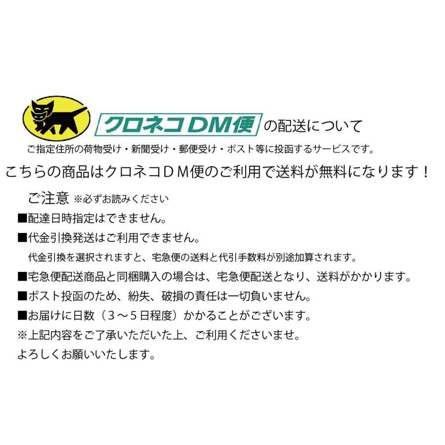 解凍ハサミンファイン 大蔵製作所 ohkuraoafu 10