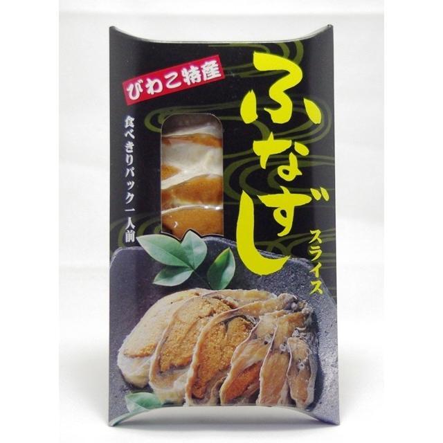 ふなずしスライス 1人前6切 ohmi-rakuichi