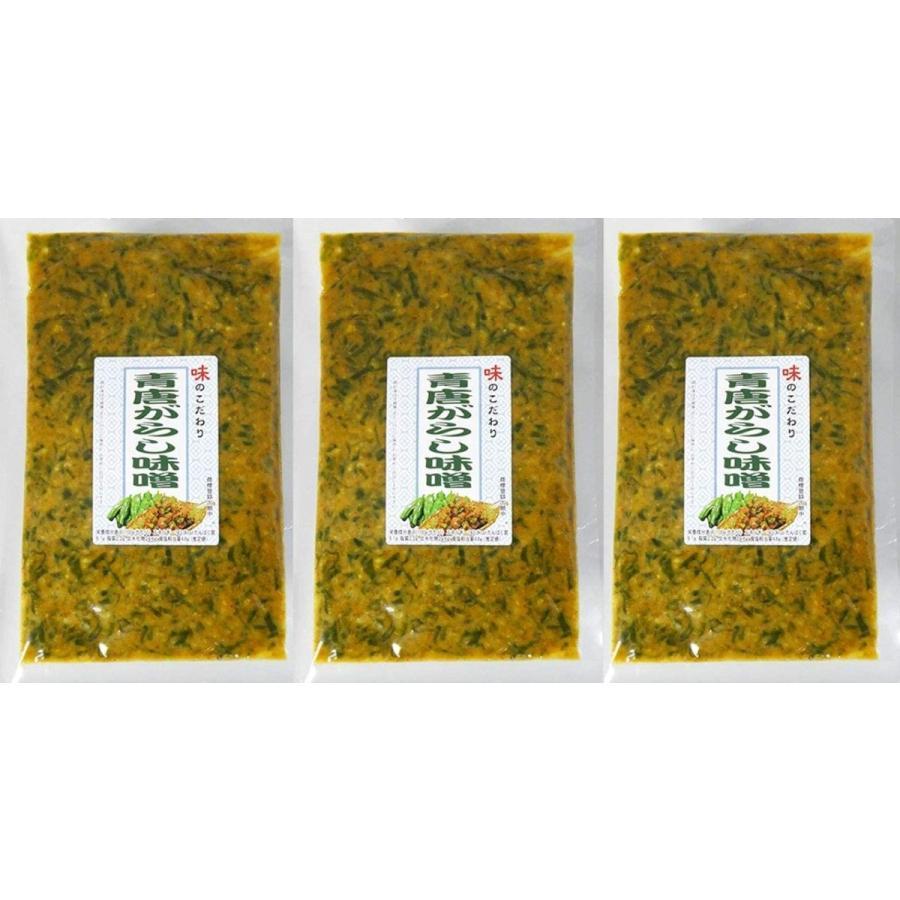 青唐がらし味噌 3個セット|ohmi-rakuichi