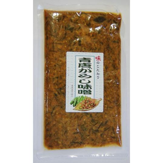 青唐がらし味噌 ohmi-rakuichi