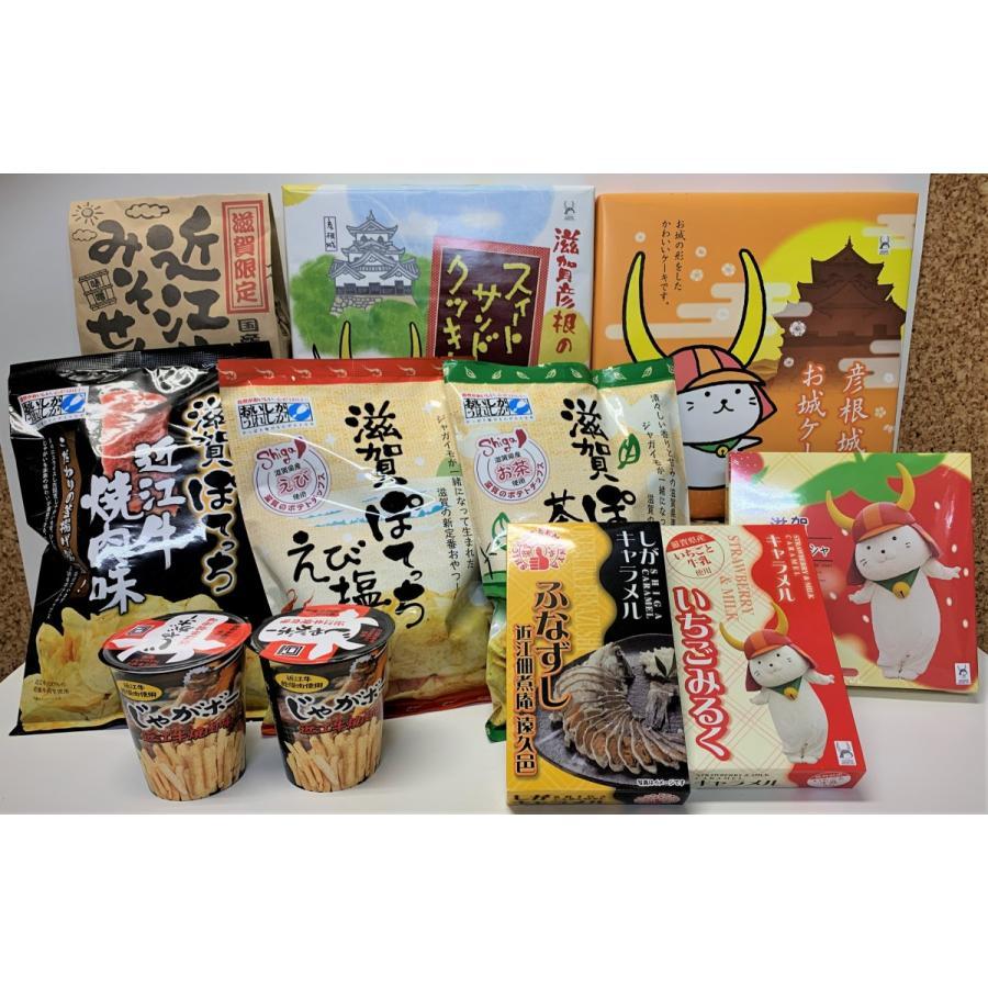 滋賀より、菓子福袋|ohmi-rakuichi