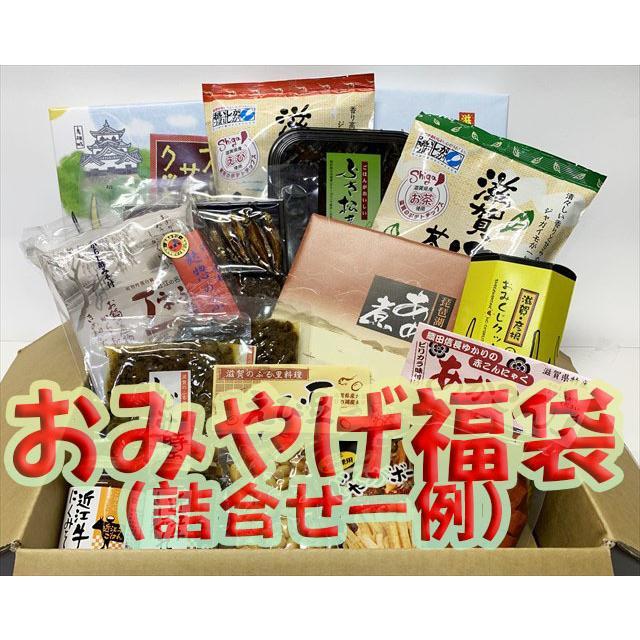 滋賀より、おみやげ福袋|ohmi-rakuichi|02
