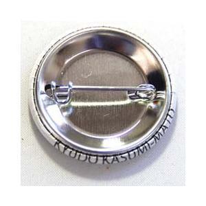 缶バッジ32mm 弓道霞的デザイン |ohmi-rakuichi|02