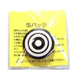 缶バッジ32mm 弓道霞的デザイン |ohmi-rakuichi|03