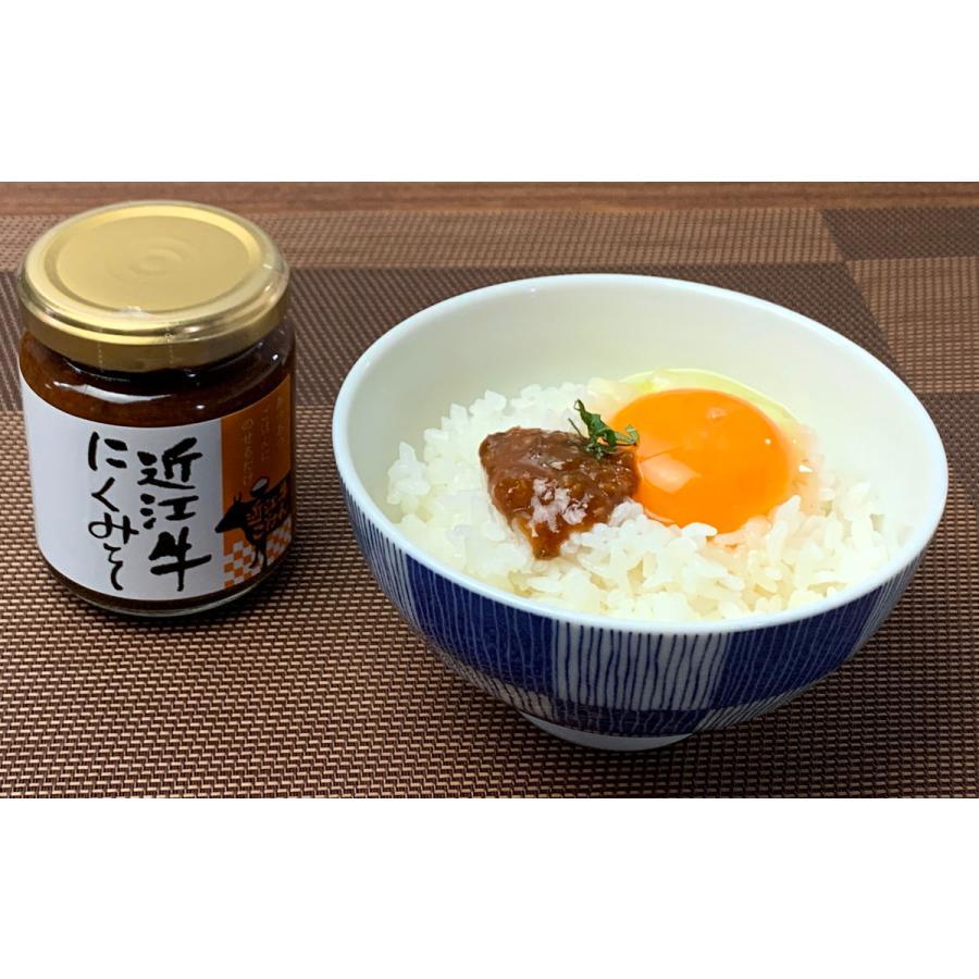 近江牛にくみそ セット|ohmi-rakuichi|02