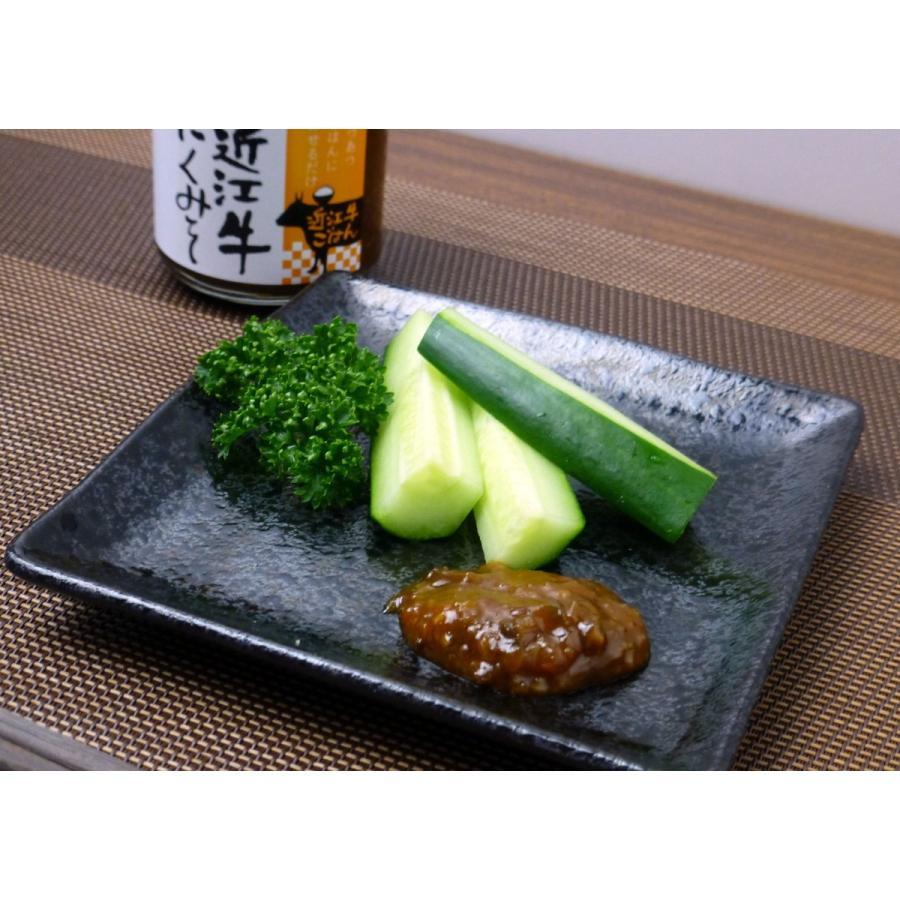近江牛にくみそ セット|ohmi-rakuichi|03