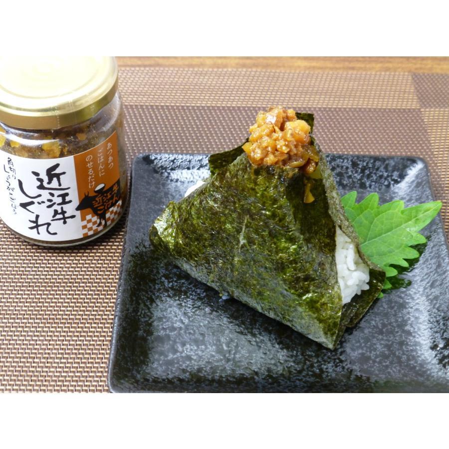 近江牛しぐれ セット ohmi-rakuichi 02