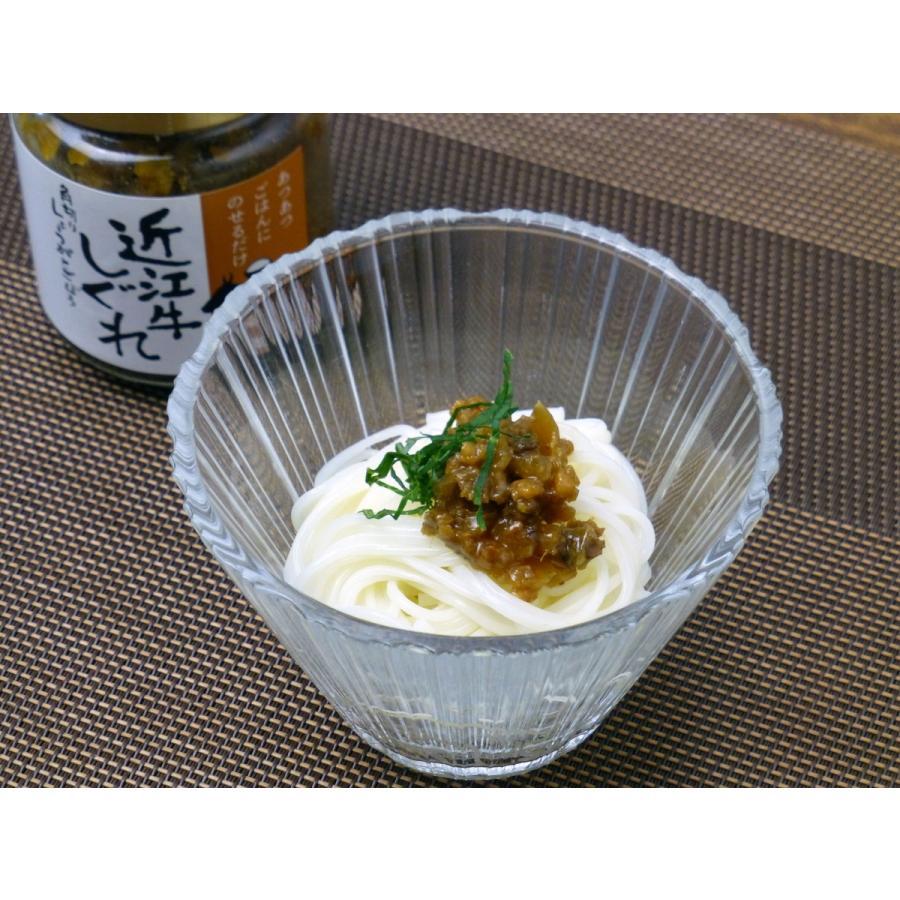 近江牛しぐれ セット ohmi-rakuichi 03