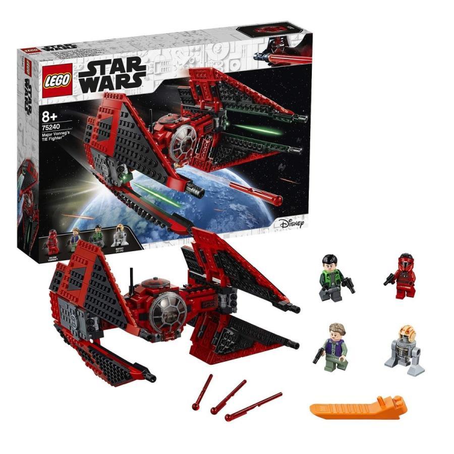 レゴ(LEGO) スター・ウォーズ ヴォンレグ少佐のタイ・ファイター(TM ...