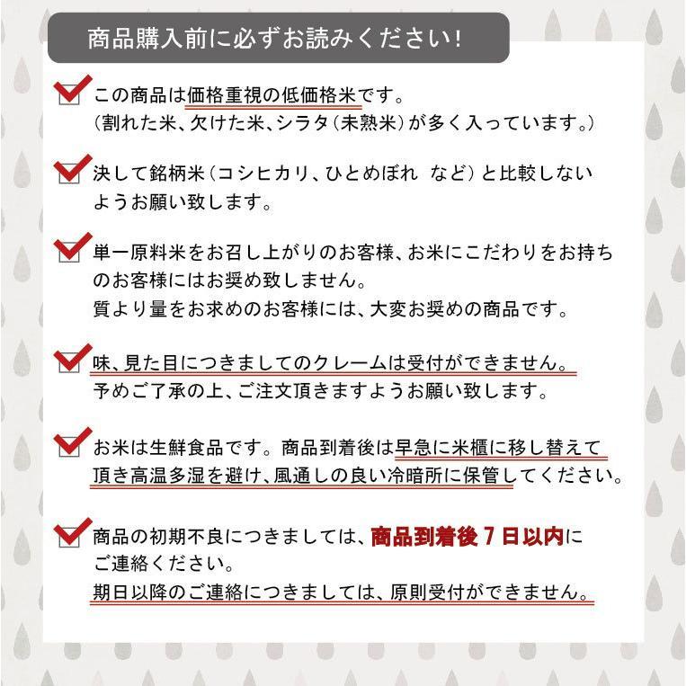 お米 10kg ( 5kg ×2袋)  送料無料 安い 白米 令和2年産 国産米 ブレンド米 家庭応援米 価格重視 質より量(限定)雑穀プレゼント ohnoshokuryou-shop 10