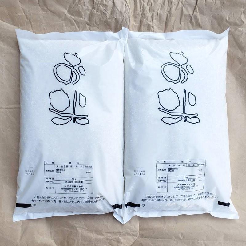 お米20kg 国産米(5kg×4) 家庭応援米 安い 価格重視 質より量をお求めの方へ ohnoshokuryou-shop 02