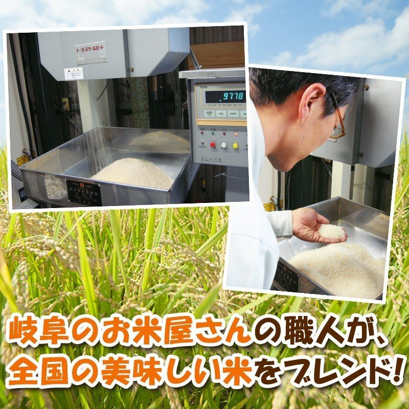 お米20kg 国産米(5kg×4) 家庭応援米 安い 価格重視 質より量をお求めの方へ ohnoshokuryou-shop 05