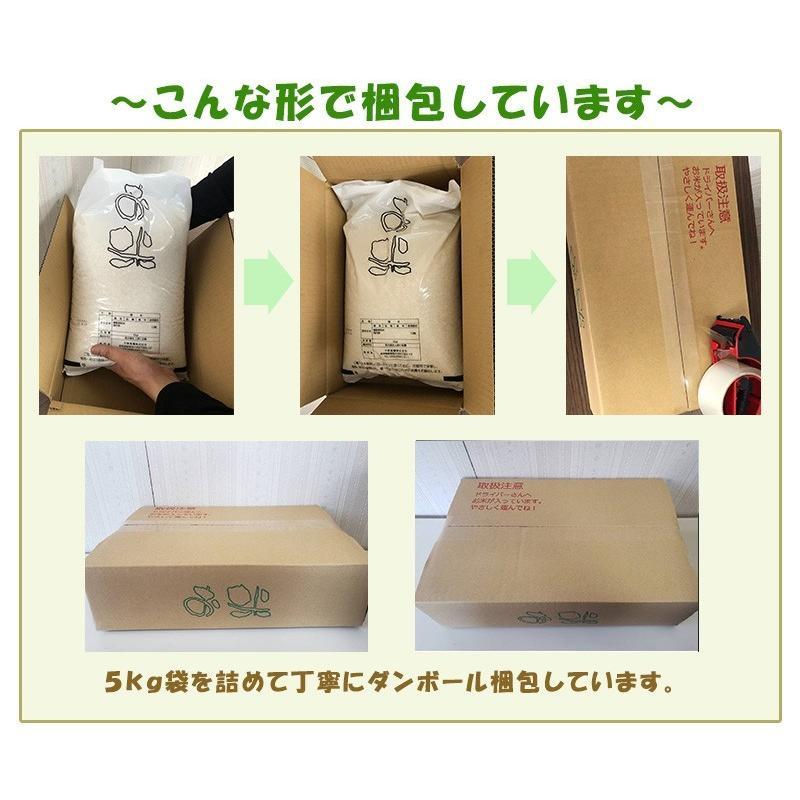 お米20kg 国産米(5kg×4) 家庭応援米 安い 価格重視 質より量をお求めの方へ ohnoshokuryou-shop 07