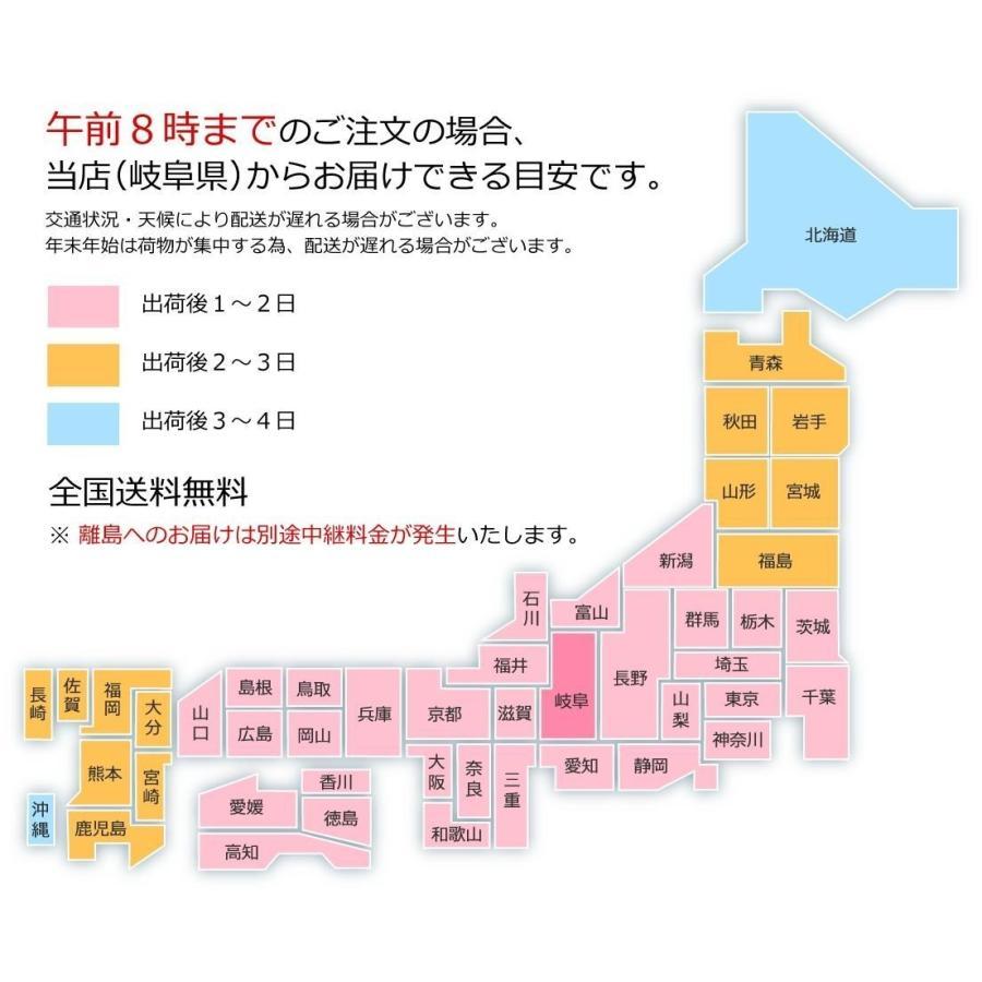 お米20kg 国産米(5kg×4) 家庭応援米 安い 価格重視 質より量をお求めの方へ ohnoshokuryou-shop 08