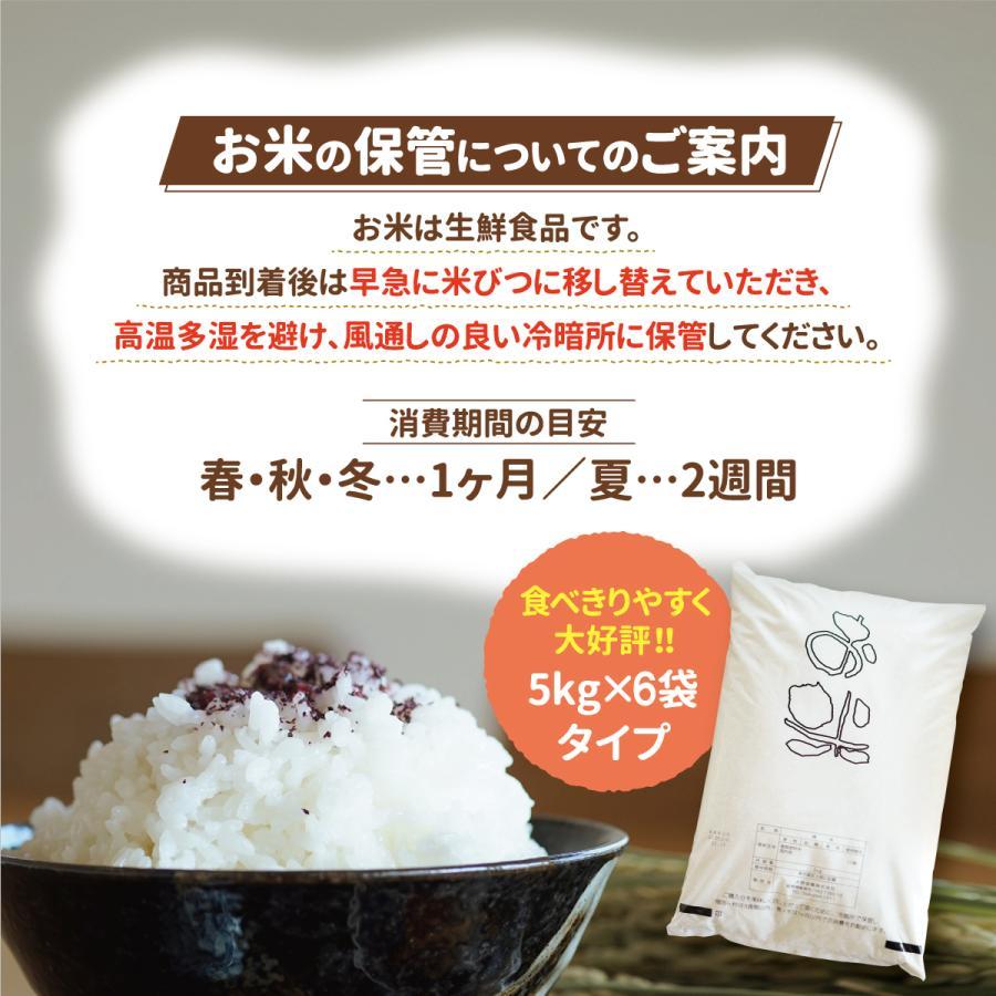 お米 30kg ( 5kg ×6袋) たべよまい 送料無料 安い 白米 令和2年産 ブレンド米 家庭応援米 価格重視 質より量(限定)雑穀プレゼント|ohnoshokuryou-shop|11
