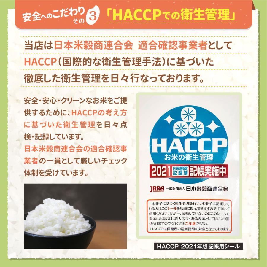 お米 30kg ( 5kg ×6袋) たべよまい 送料無料 安い 白米 令和2年産 ブレンド米 家庭応援米 価格重視 質より量(限定)雑穀プレゼント|ohnoshokuryou-shop|07