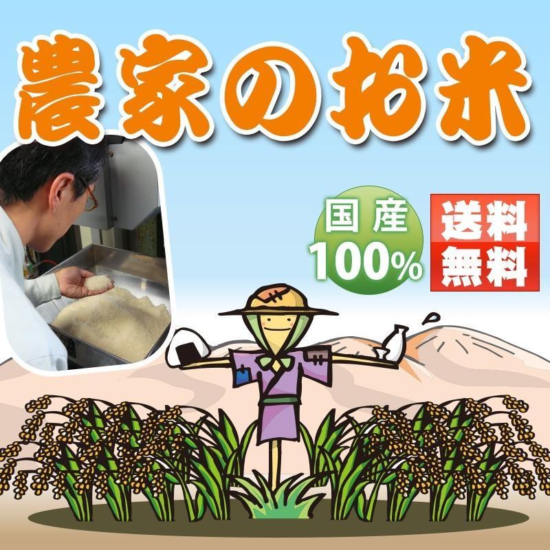 米 白米 30kg (5kg×6袋) たべよまい 令和2年産 農家の お米 送料無料 ブレンド米 質より量 生活応援米(限定)雑穀プレゼント ohnoshokuryou-shop