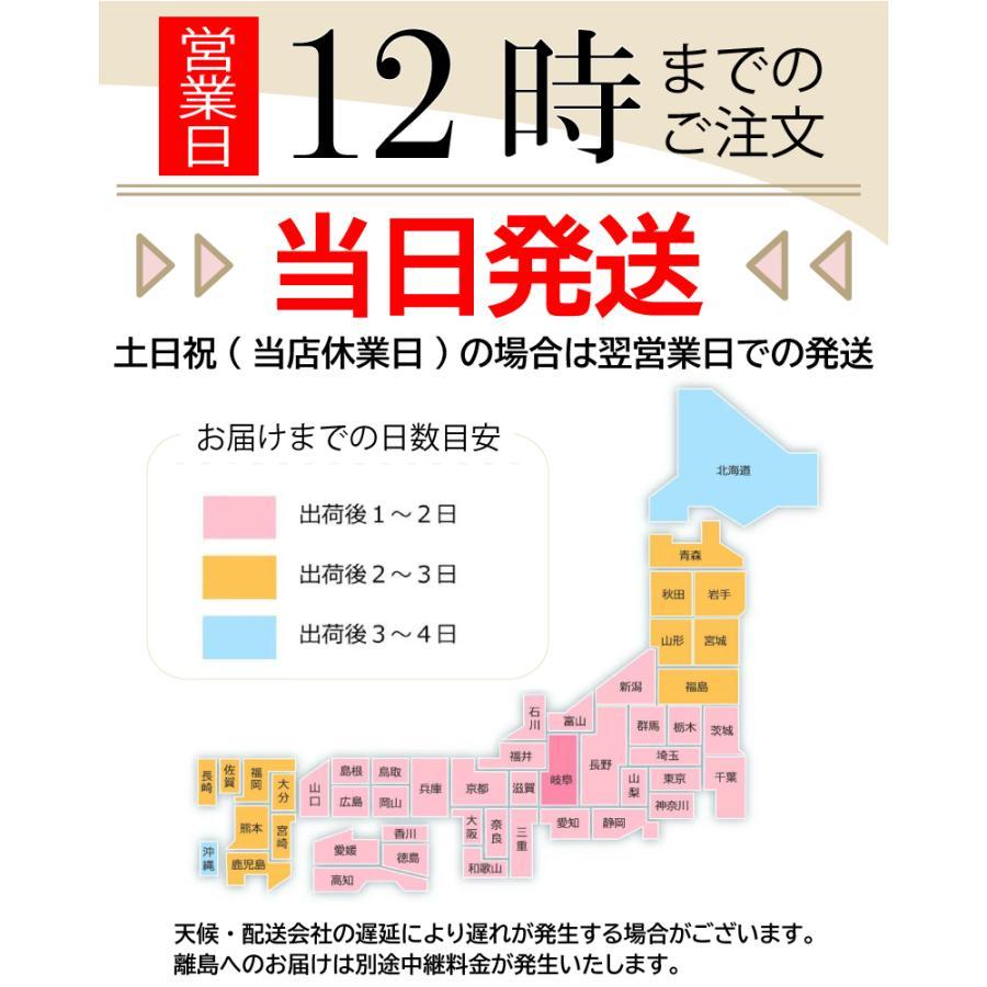 米 白米 30kg (5kg×6袋) たべよまい 令和2年産 農家の お米 送料無料 ブレンド米 質より量 生活応援米(限定)雑穀プレゼント ohnoshokuryou-shop 09