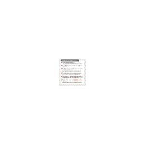 米 白米 5kg たべよまい 令和2年産 農家の お米 送料無料 ブレンド米 質より量 生活応援米(限定)雑穀プレゼント ohnoshokuryou-shop 04