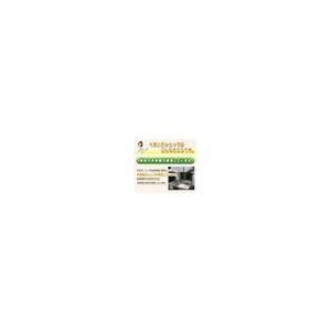 米 白米 5kg たべよまい 令和2年産 農家の お米 送料無料 ブレンド米 質より量 生活応援米(限定)雑穀プレゼント ohnoshokuryou-shop 05