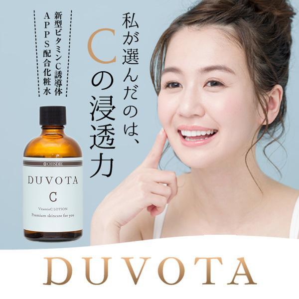 初回限定 新型ビタミンC誘導体 化粧水 DUVOTA ドゥボータ Cローション アスコルビン酸 APPS プラセンタ 毛穴 大人ニキビ 対策 イオン導入 美顔器 おすすめ|ohsdie|02