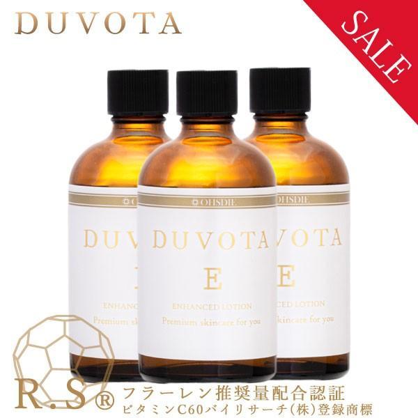 3本セット割引 フラーレン ビタミンC誘導体 化粧水 DUVOTA(ドゥボータ) Eローション ビタミンE誘導体 ナールスゲン にきび 毛穴対策 イオン導入|ohsdie
