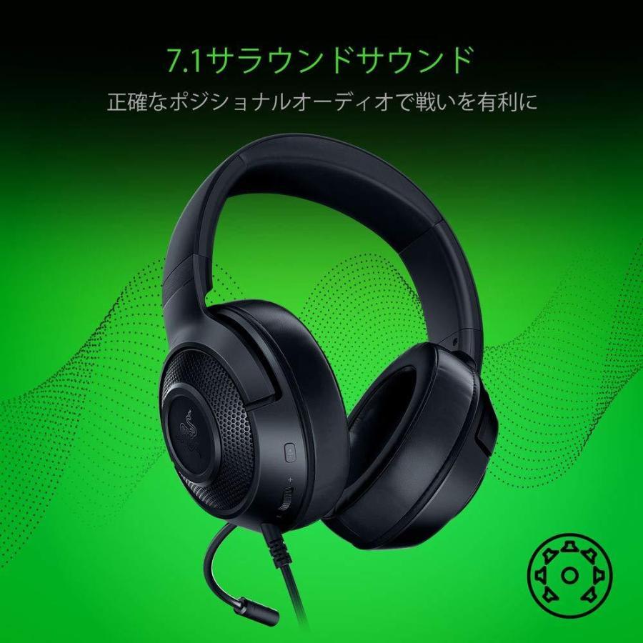 Razer Kraken X USB ゲーミングヘッドセット バーチャル7.1ch 軽量 ノイズキャンセリングマイク USB接続 【日本正規代理店保証品】|oigami|03