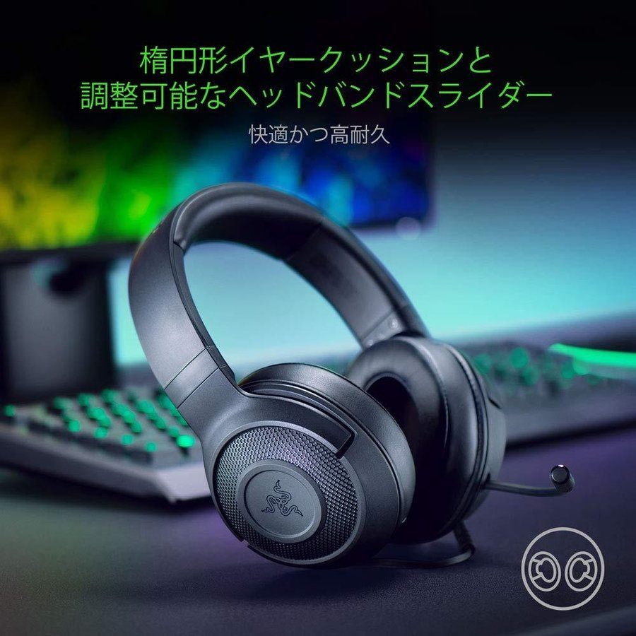 Razer Kraken X USB ゲーミングヘッドセット バーチャル7.1ch 軽量 ノイズキャンセリングマイク USB接続 【日本正規代理店保証品】|oigami|05