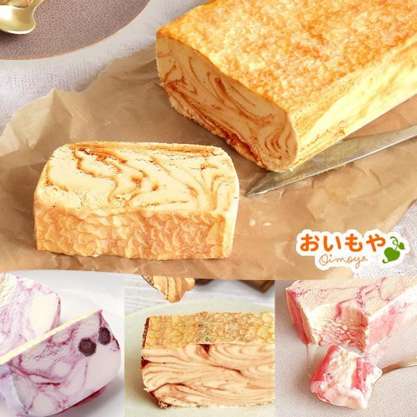 誕生日プレゼント 誕生日 ケーキ アイス 2021 プレゼント ギフト スイーツ お菓子 送料無料 アイスクリーム 洋菓子 アイスケーキ クリスマス お歳暮 お年賀|oimoya