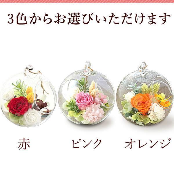母の日 2021 プレゼント ギフト 花 プリザーブドフラワー 和菓子 洋菓子 花とスイーツ ギフトランキング お菓子|oimoya|14
