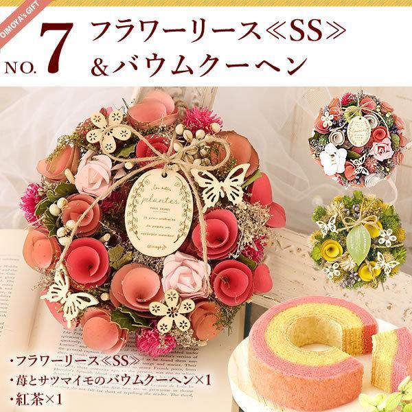 母の日 2021 プレゼント ギフト 花 プリザーブドフラワー 和菓子 洋菓子 花とスイーツ ギフトランキング お菓子|oimoya|15
