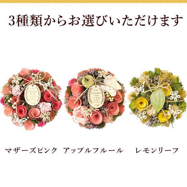母の日 2021 プレゼント ギフト 花 プリザーブドフラワー 和菓子 洋菓子 花とスイーツ ギフトランキング お菓子|oimoya|16