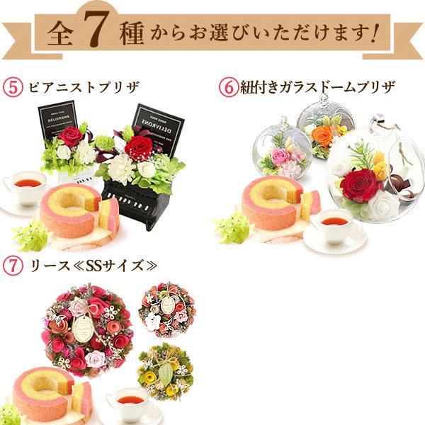 母の日 2021 プレゼント ギフト 花 プリザーブドフラワー 和菓子 洋菓子 花とスイーツ ギフトランキング お菓子|oimoya|02