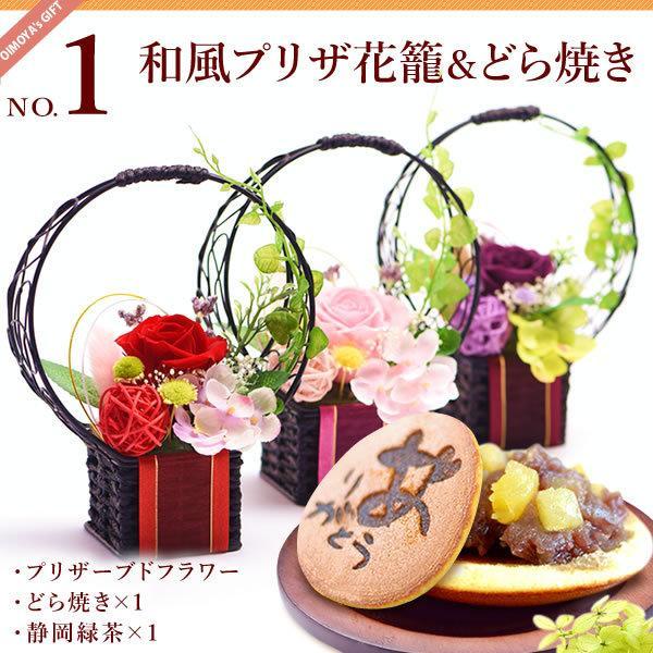 母の日 2021 プレゼント ギフト 花 プリザーブドフラワー 和菓子 洋菓子 花とスイーツ ギフトランキング お菓子|oimoya|03