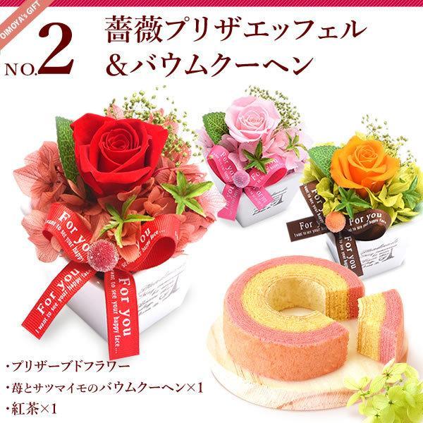 母の日 2021 プレゼント ギフト 花 プリザーブドフラワー 和菓子 洋菓子 花とスイーツ ギフトランキング お菓子|oimoya|05