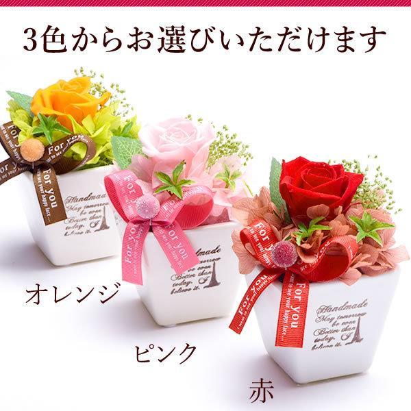 母の日 2021 プレゼント ギフト 花 プリザーブドフラワー 和菓子 洋菓子 花とスイーツ ギフトランキング お菓子|oimoya|06
