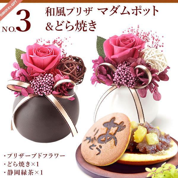 母の日 2021 プレゼント ギフト 花 プリザーブドフラワー 和菓子 洋菓子 花とスイーツ ギフトランキング お菓子|oimoya|07