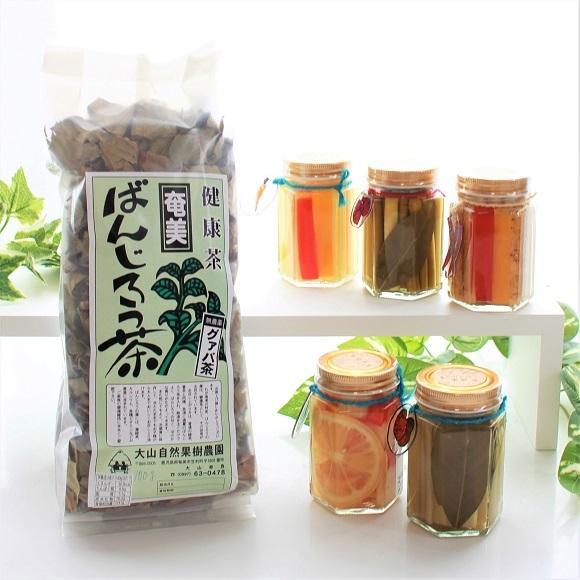 【ピクルスCセット】健康ピクルス&ばんじろう茶(送料込み)|oira-yshop