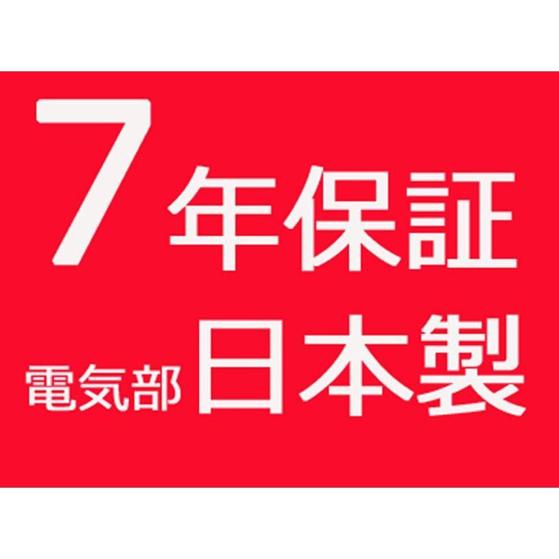 防湿庫 容量60L  2020新型【日本製・7年長期保証付】経産省「電気安全法試験」合格済み AD-060(ベーシック)シリーズ一眼レフ5〜6台収納・Tポイント付き|oishi-ele|09