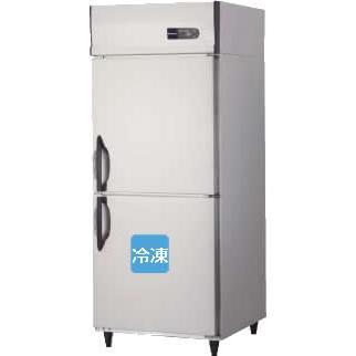 大和冷機工業 冷凍冷蔵庫 261LS1-RE 冷凍1室 幅750 奥行800 冷蔵室241L 冷凍室225L